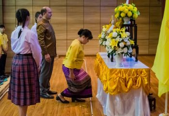 HAPPY BIRTHDAY TO HIS MAJESTY THE KING (2)